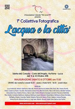 """Mostra Fotografica  """" L'ACQUA E LA CITTA' """"   2016"""