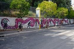street art al quadraro 20/8/2014