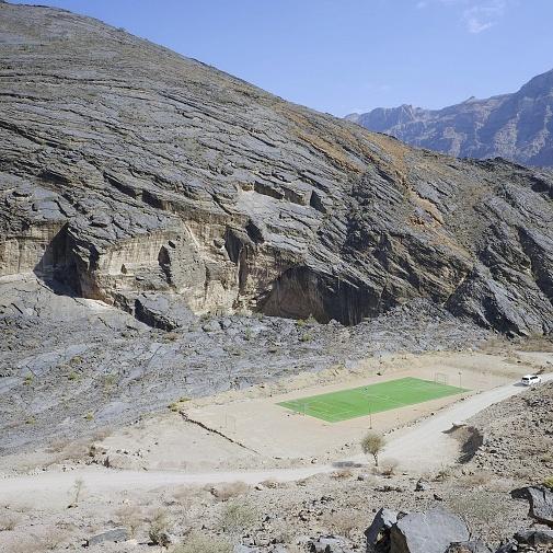 Oman Landscapes